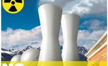 """(da """"Terra"""" quotidiano ecologista del 18 novembre 2010) Nell'ultima seduta dell'Assemblea legislativa la Regione Emilia-Romagna ha ribadito il proprio """"no"""" all'installazione e all'attivazione di centrali nucleari sul proprio territorio, approvando […]"""