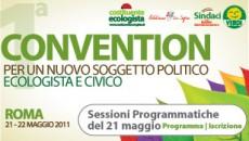 Il 21 e 22 maggio si terrà a Roma una grande Convention ecologista e civica, con un programma molto ricco e articolato, che potete leggere e stampare dal sito della […]